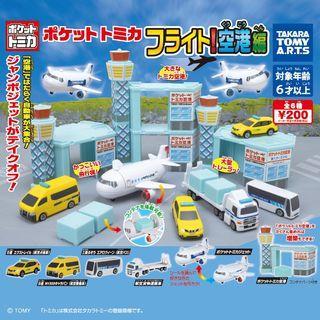 2021 7月 飛行!空港編(散賣)Yujin Takara Tomy 扭蛋Tomica Capsule Plarail
