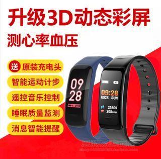 彩屏心率血壓智能手環運動手錶,藍牙防水,黑/藍/葡萄紫/亮麗紅/活力橘/墨綠色