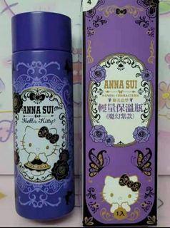 現貨台灣 7-11 Anna Sui 熱水瓶1 只150ml 輕量型