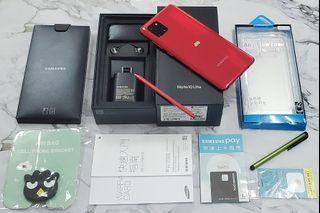*典藏奇機*展示機出清-三星 SAMSUNG Galaxy Note 10 Lite 8G/128G 6.7吋全螢幕 紅