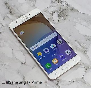 *典藏奇機*極新展示機-三星Samsung J7 Prime 5.5吋 32GB 指紋辨識 1300萬畫素 金
