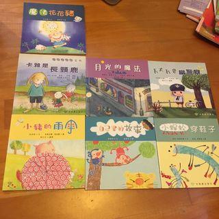 木棉樹出版社(共十本)