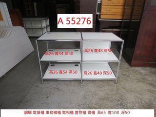 A55276 白色電視櫃 電器櫃 事務機櫃 ~ 書櫃 置物櫃 公文櫃 檔案櫃 收納櫃 儲物櫃 台北二手家具 聯合二手倉庫
