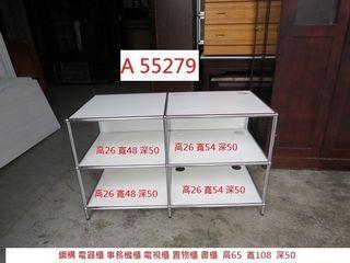 A55279 白色電視櫃 電器櫃 事務機櫃 ~ 書櫃 置物櫃 公文櫃 檔案櫃 收納櫃 儲物櫃 台北二手家具 聯合二手倉庫