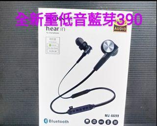 全新sony+JBL藍牙耳機2入