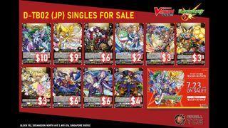Vanguard overDress D-TB02: Monster Strike Singles for Sale