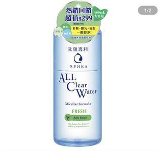洗顏專科500ml加大版超微米控油卸粧水、製造日期2020.03.30