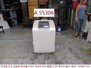 A55306 日本製 日立 11KG 洗脫烘 洗衣機 ~直立洗衣機 單槽洗衣機 多功能洗衣機 台中回收家電 聯合二手倉庫