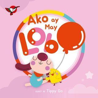 Ako ay may Lobo   Adarna House   Filipino   Boardbook   Children's Book
