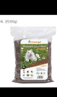 COCO PEAT bedding for hamsters , guinea pig , small animals