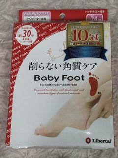 Liberta Baby Foot Mask