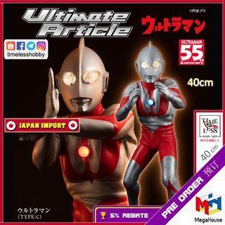 【PO + 5% REBATE 额外回馈】⭐JAPAN IMPORT⭐ MEGAHOUSE Ultimate Article Ultraman Figure Type C 正版 日版 手办 送礼 模型 奥特曼