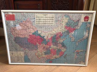 中國地圖Puzzle in flame