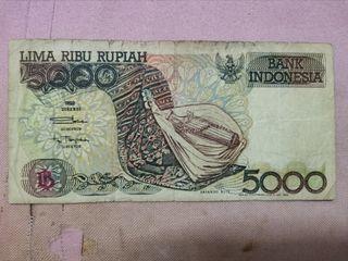 5000 Indonesia Rupiah 1992 Banknote