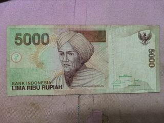 Indonesia 5000 Rupiah 2015 Banknote