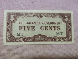 1942 Malaya  Japanese Occupation 5 Cents  Banknote