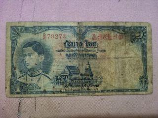 1 Thai baht 1939  King Rama VIII - Rama 8 Banknote