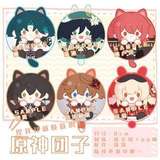 Genshin Impact Cat Plush Omanjuu Xiao, Venti, Diluc, Zhongli, Childe, Klee