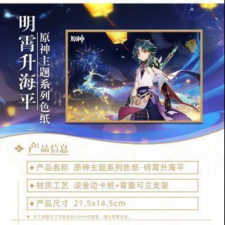 Genshin Impact Photo Stand Xiao/Zhongli