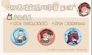 Genshin Impact Q Version Emoticon Series Can Badge