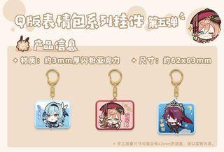Genshin Impact Q Version Emoticon Series  Acrylic Keychain