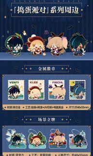 Genshin Impact Trick or Treat Themed Series Venti, Klee, Fischl, Kaeya