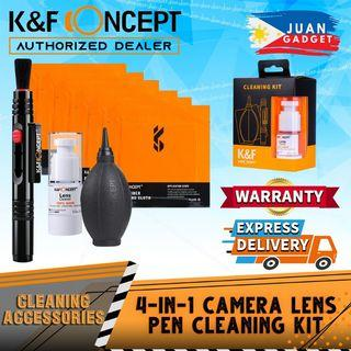 K&F Concept 4 in 1 Cleaning Kit (Cleaning Pen, Air Blower, 6pcs Vacuum Cleaning Cloth, Cleaning Liquid) | Juan Gadget
