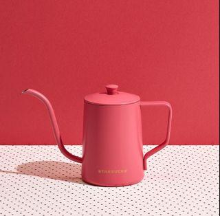 🆕 Starbucks Limited Edition Summer Joy Water Kettle