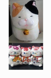 ❤( Special Offer ) Lucky Cat Set of 4 Plushy / Keychain / Bag Charm