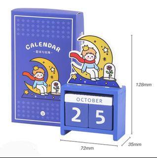 Le Petit Prince- Wooden Calendar c/w Gift Box