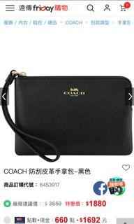 Coach黑色手拿包