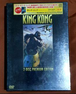 King Kong Premium Edition DVD Japan Rare