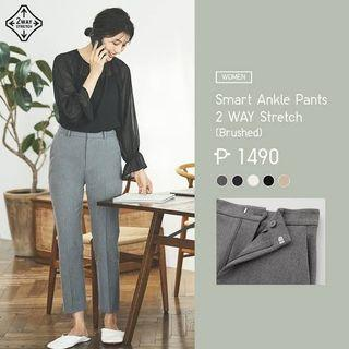 BNWT UNIQLO Smart Ankle Pants 2way Stretch (Brushed)