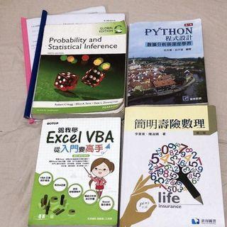 統計學、Python程式設計、跟著我學Excel VBA從入門變高手、簡明壽險數理