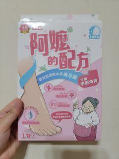 【全新】阿嬤的配方-嬰兒肌極嫩水感美足膜 一雙入 櫻花香