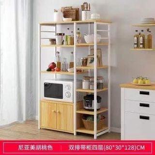 Multi layer Kitchen Storage Rack