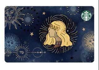 星巴克土象處女星座隨行卡