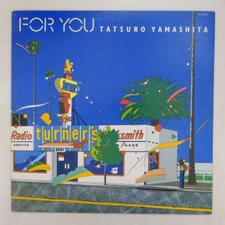 山下達郎 Tatsuro Yamashita - For You 經典黑膠名盤專輯LP
