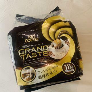 Authentic Key Coffee Grand Taste 18 Filtered Coffee Packs
