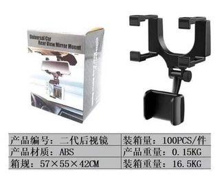Car Holder Rear View Mirror Mount For Record Your Trip