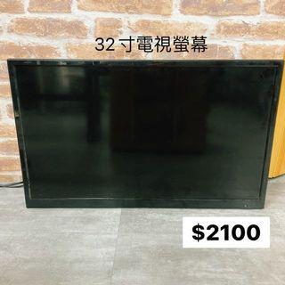 32吋電視螢幕