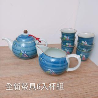7張圖全新古典茶具全部帶走299享免運 #支持
