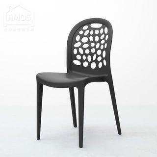 【AMOS 亞摩斯】一體成形塑膠椅 泡泡椅 餐椅 辦公椅 MIT