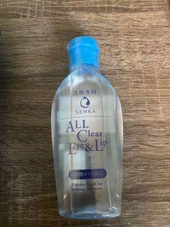 senka all clear oil 150 ml