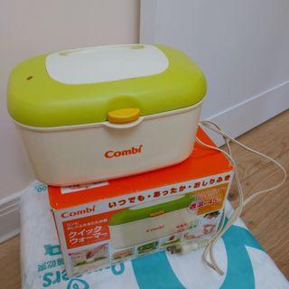 《Combi 》濕紙巾保溫器 #支持