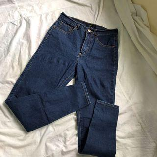 Forever 21 dark washed highwaisted skinny jeans