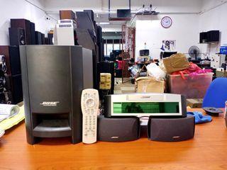 Ku bose 2.1 sound sistem ps321 ll