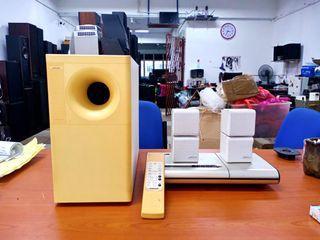 Ku bose acoustimass 20 sound sistem
