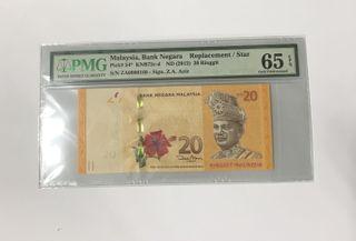 RM 20 - ZA0000160 ( Replacement ) Tan Sri Dato'Sri Dr.Zeti Akhtar Aziz  12 Series PMG - 65 EPQ