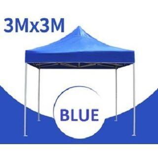 2×2/3×3/3×6m Gazebo Tent